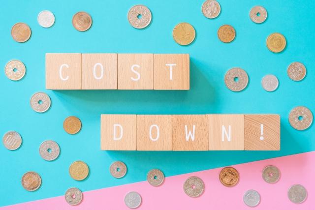 家計節約のイメージのコストダウンスローガン。