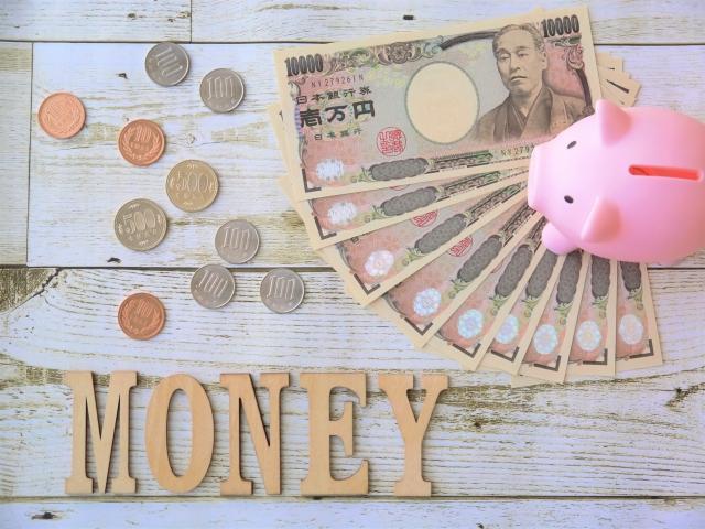 貯蓄と現金。
