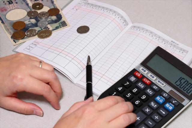 家計簿で固定費をまとめる