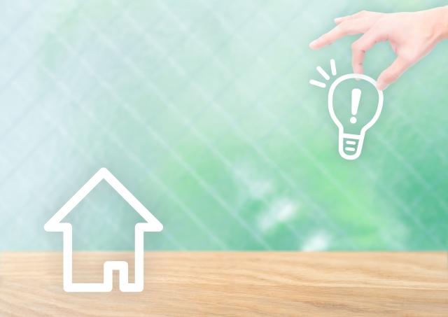家の電気節約のイラスト