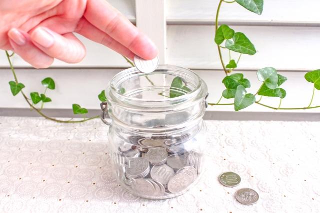 小銭貯金で節約