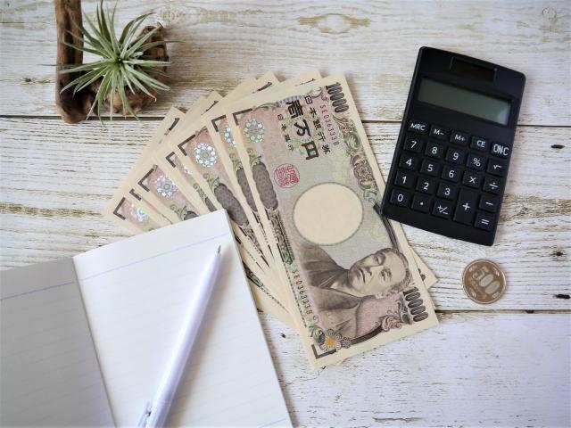 お金と電卓と節約メモ