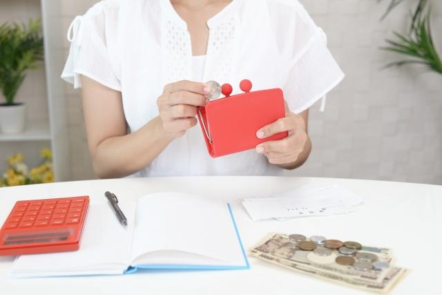 財布の中のお金の使い道。