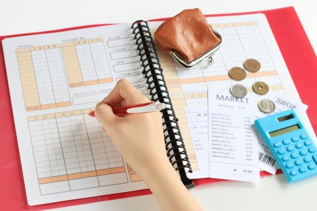家計簿で支出を正確に記録する。